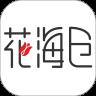 唯品会花海仓app下载2021最新版v7.5.2官方安卓版
