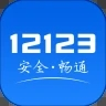 学法减分扫题出答案的软件v2.6.9安卓版