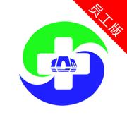 苏州中医院员工版app下载安卓版v1.9.26官方版