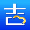 吉客云�k公app官方版v1.6.5最新版
