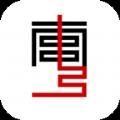 政务南宫(南宫市政务服务app)v1.0.1安卓版