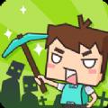 迷失之旅游戏最新手机版v2.0.3安卓版