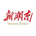 新湖南新��Y�官方版v9.0.1安卓版
