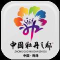 爱山东菏泽通appv3.4.10官方版