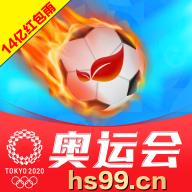 红杉直播app体育平台v4.0.3官方版