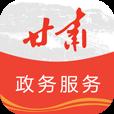 甘肃省非税收缴费登录平台2021官方版v1.3.3安卓版