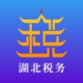 楚税通最新版v5.1.3