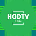 HOD��直播app最新版v2.8.7官方版