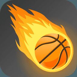 指尖篮球体育竞技v1.6