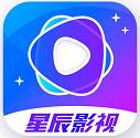 星辰影视app最新高清版v1.0.5安卓版