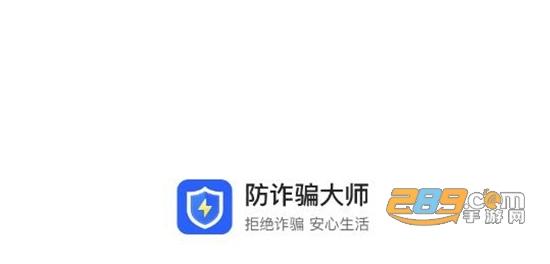 防�p�_大��app官方版