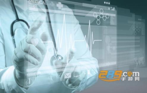 百度健康医生版app下载2021最新版