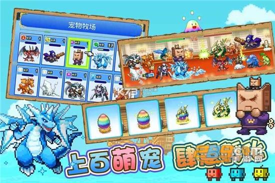 大航海探险物语游戏2021中文版