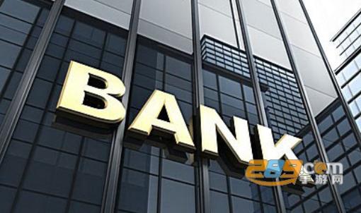 广东南粤银行手机银行下载2021最新版