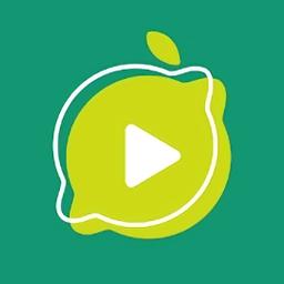 青柠影视app2021手机安卓版v1.1.0628安卓版