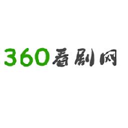 360看剧网app2021官方安卓免费版v3.3.5安卓版