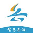 岳办岳好app官方客户端v1.2.35安卓版