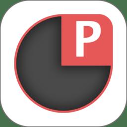 ppt制作大师手机版v10.4安卓版
