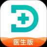 百度健康医生版app下载2021最新版v10.6.0官方安卓版