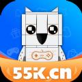 55游戏盒app安卓最新版v9.4.1手机版
