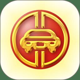 山西大昌出行app官方最新版v5.1.7安卓版