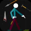 火柴人模拟沙盒2021最新版中文版v0.8.0.6安卓版