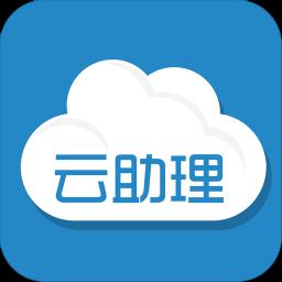 国寿云助理下载最新版2021新版v3.7.3安卓版