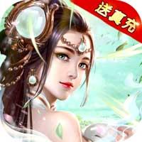 江湖传福利版送万元真充v1.0.0安卓版