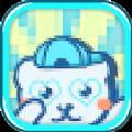 像素艺术球游戏安卓免费版v1.0安卓版