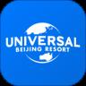 北京环球影城(度假区)app下载2021最新版v2.0官方版