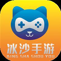 冰沙手游app安卓最新版v0.7.6最新版