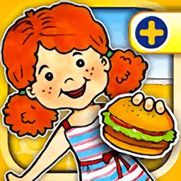 娃娃屋plus游戏完整版最新版v3.6.2