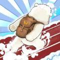 摇摇晃晃的熊中文安卓免费版
