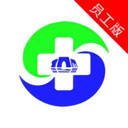 苏州中医院员工版APP安卓版v1.9.26官方版