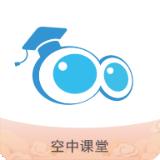 2021江苏名师空中课堂手机学生版v6.2最新版