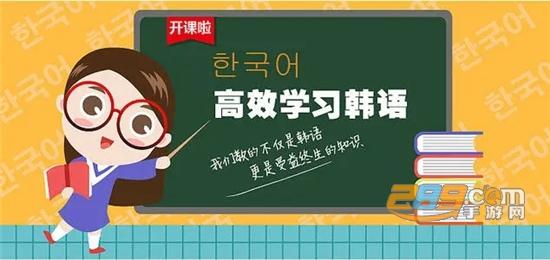 TOPIK汉语教学助手
