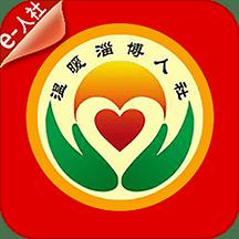 温暖淄博人社app下载自助认证安卓版v3.0.1.6 安卓版
