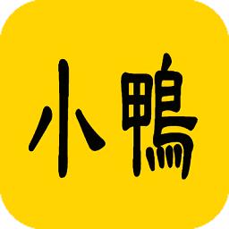 小鸭影视TV2021安卓免费版v1.23安卓版