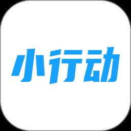 刻意训练营app安卓免费版