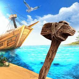 海岛生存100天游戏完整免费安卓版v1.0安卓版