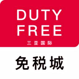 三亚国际免税城app2021最新版v1.1.7安卓版