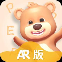 pep小学英语ar版官方完整安卓版v1.6.6安卓版