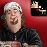 虚拟当铺掌柜人生游戏中文版v1.0.0安卓版