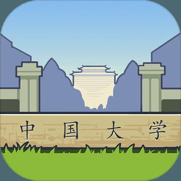 生活的真相我们的大学游戏旧版完整安卓版v1.0安卓版