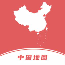 中国地图最新版2021高清最新版v1.0.0安卓版
