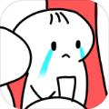日记人生模拟器游戏官方免费版v1.0安卓版