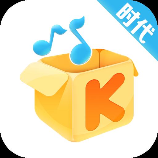 酷我音乐时代永久超级会员破解版v1.8.05最新版