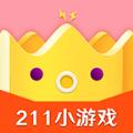 211小游戏盒子app免费版v2.0.15安卓版