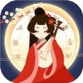 古代人生游戏攻略全解锁版v1.3.8安卓版