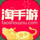 淘手游游戏账号交易平台v3.9.0最新版